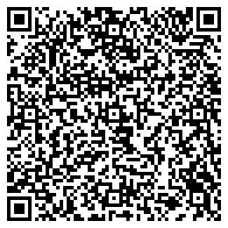 QR-код с контактной информацией организации спд Довженко
