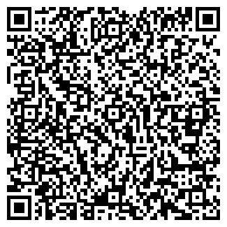QR-код с контактной информацией организации Орион-Плюс