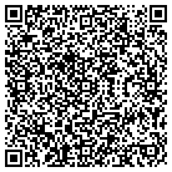 """QR-код с контактной информацией организации сто """"Автоэлектрик"""""""
