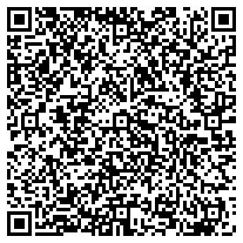 """QR-код с контактной информацией организации """"ServiceLine"""" СТО"""