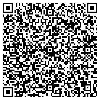 QR-код с контактной информацией организации Макс Чистяков&спд.Постол