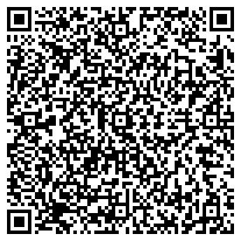 """QR-код с контактной информацией организации СТО """"Комфорт"""""""