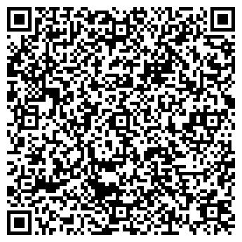 QR-код с контактной информацией организации ВанадиС