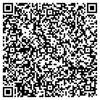 """QR-код с контактной информацией организации Салон краси """"Акуте"""""""