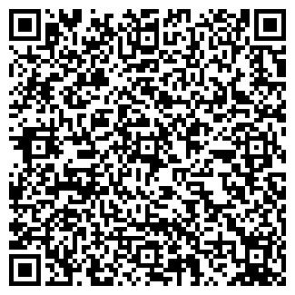 QR-код с контактной информацией организации LAWU