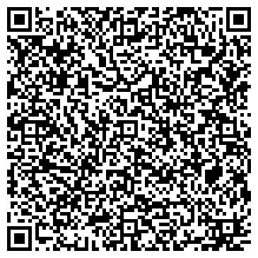 """QR-код с контактной информацией организации Интернет магазин """"ЗА РУЛЁМ"""""""