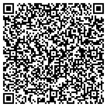 QR-код с контактной информацией организации МАСТЕРВЕБА
