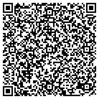 """QR-код с контактной информацией организации ЧП""""Стирис"""""""