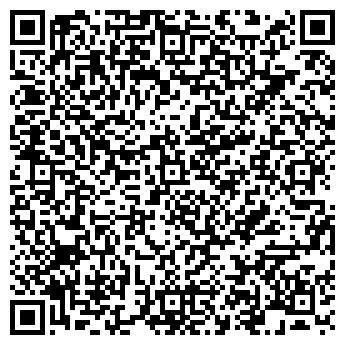 QR-код с контактной информацией организации ЧП Новицкий