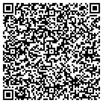 QR-код с контактной информацией организации Общество с ограниченной ответственностью ТОО Холдинг Планета Шин