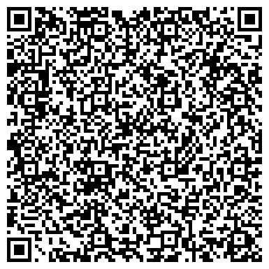 QR-код с контактной информацией организации ООО Оксфорд Медикал Днепр