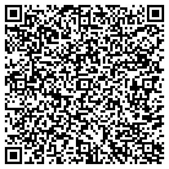 QR-код с контактной информацией организации Частное предприятие Сервис Эскалатор ИП