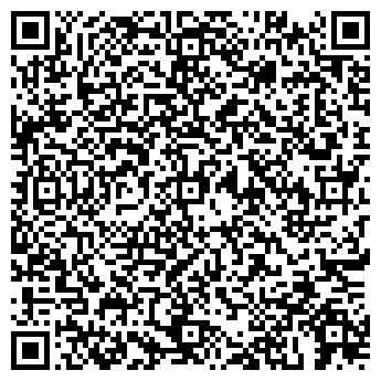 QR-код с контактной информацией организации Ремонт стиральных машин