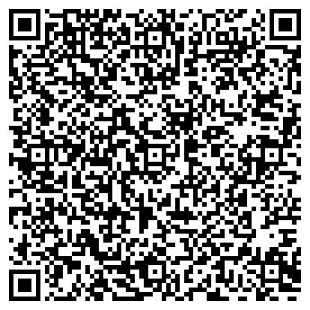 QR-код с контактной информацией организации Частное предприятие ООО «Сервис Чистоты»