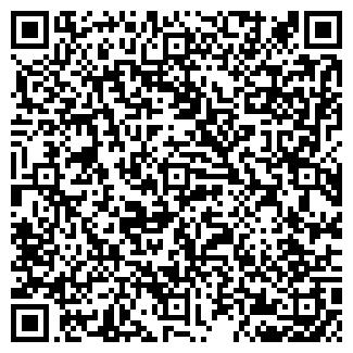 QR-код с контактной информацией организации АвтоКонди