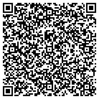 QR-код с контактной информацией организации Общество с ограниченной ответственностью ООО «Бонком»
