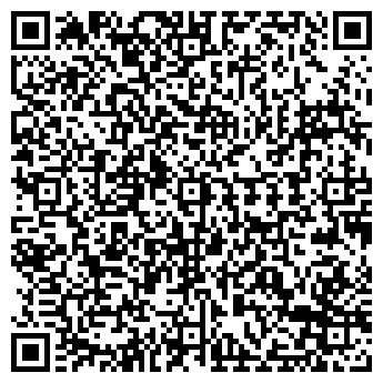 """QR-код с контактной информацией организации ЧУП """"КлинЭйр"""""""