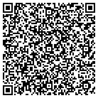 """QR-код с контактной информацией организации Общество с ограниченной ответственностью ООО """"ЕСПА Компани"""""""