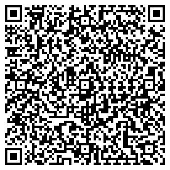 QR-код с контактной информацией организации ШИПАГЕР ТОО