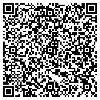 QR-код с контактной информацией организации КОНСТАНТА-2, ООО