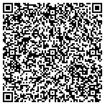 """QR-код с контактной информацией организации Общество с ограниченной ответственностью ООО """"ВТС-Инжинеринг"""""""