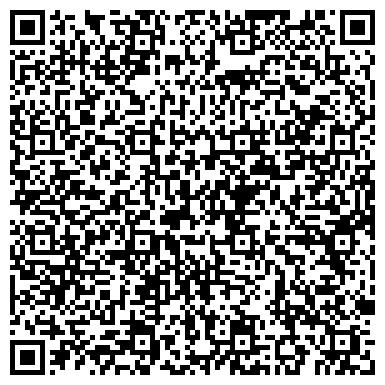 QR-код с контактной информацией организации Общество с ограниченной ответственностью Торгово-Сервисная компания, ООО