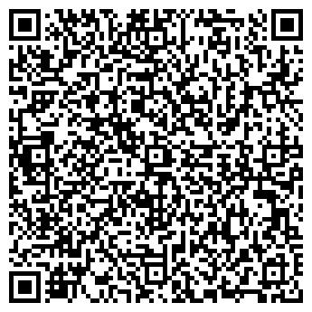 QR-код с контактной информацией организации ФОП Одарченко