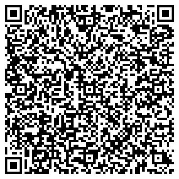 QR-код с контактной информацией организации Общество с ограниченной ответственностью ФЛП Бабичевский Д. С.