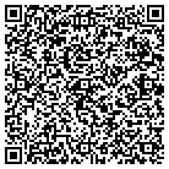 """QR-код с контактной информацией организации ЧП """"ЛВВ"""""""