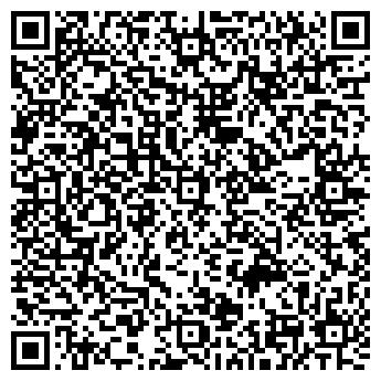 """QR-код с контактной информацией организации Общество с ограниченной ответственностью ООО""""Укрсцепа"""""""