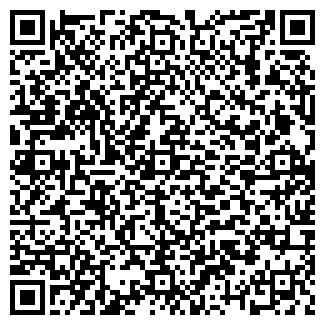 QR-код с контактной информацией организации ЧП Дубинчук