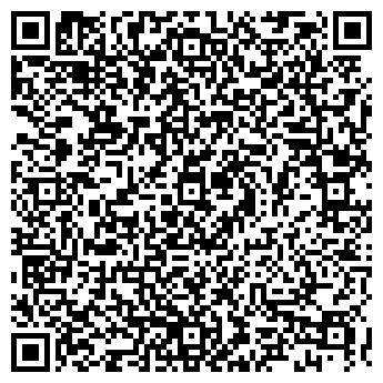 QR-код с контактной информацией организации ООО «Профклимат»