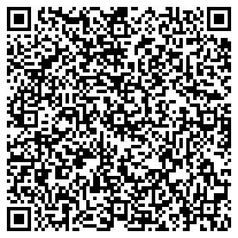 """QR-код с контактной информацией организации СЦ""""Эликон"""""""