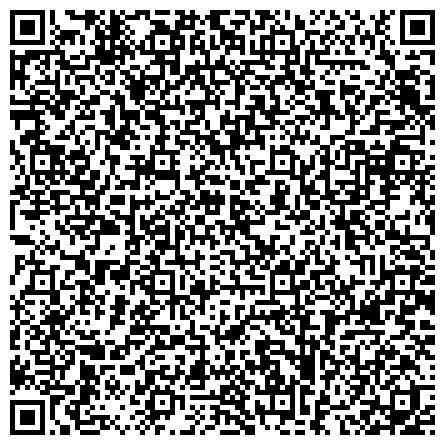 QR-код с контактной информацией организации Ремонт холодильников Донецк и Макеевка, ремонт стиральных машин Донецк, Макеевка, пригород, на дому