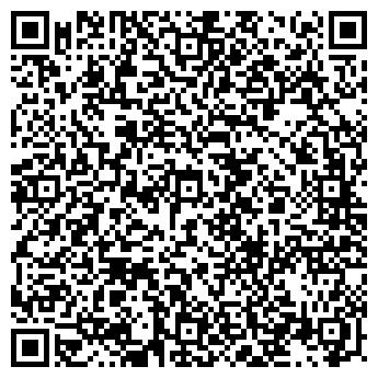 """QR-код с контактной информацией организации """"Пром Альп-Сервис"""""""