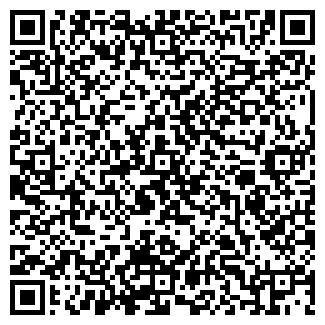 """QR-код с контактной информацией организации """"ETO"""""""