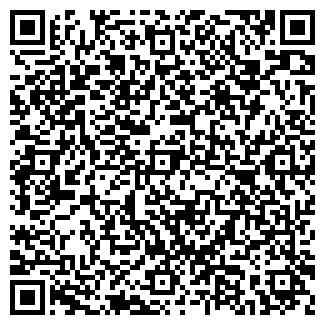 QR-код с контактной информацией организации ЧП Мовшук