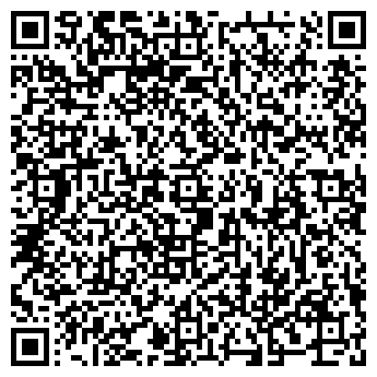 QR-код с контактной информацией организации СТО Орбита