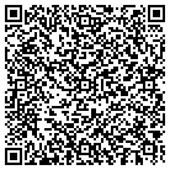QR-код с контактной информацией организации Частное предприятие Автостудия ReMaX
