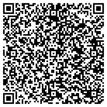 """QR-код с контактной информацией организации ООО """"Аяла Дар"""""""
