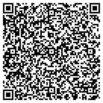 QR-код с контактной информацией организации serves-holod