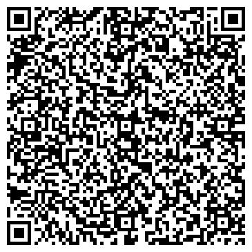 QR-код с контактной информацией организации ООО Эксим Дистрибьюшн