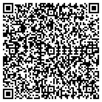 QR-код с контактной информацией организации ООО ВЫСОТАРЕМСТРОЙ