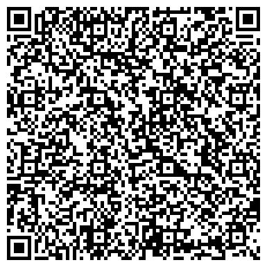 QR-код с контактной информацией организации ООО Дорожная Карта