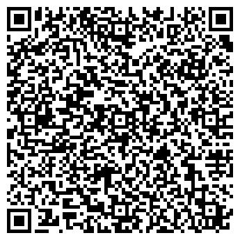 QR-код с контактной информацией организации АЛЬБИОН И К, ООО
