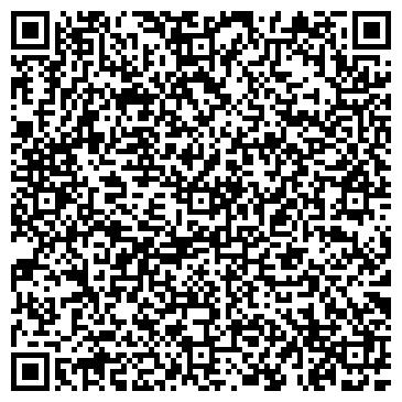 QR-код с контактной информацией организации ТОО «Анваст»