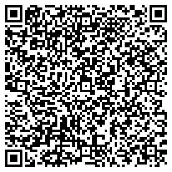QR-код с контактной информацией организации Art-Lion