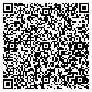 QR-код с контактной информацией организации IK style