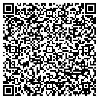 QR-код с контактной информацией организации Vitrostyle