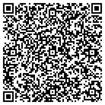 """QR-код с контактной информацией организации СООО """"Стройремсервис"""""""
